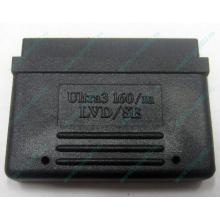 Терминатор SCSI Ultra3 160 LVD/SE 68F (Кострома)