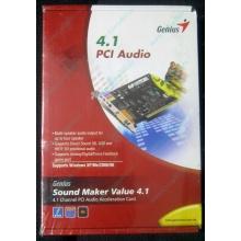Звуковая карта Genius Sound Maker Value 4.1 в Костроме, звуковая плата Genius Sound Maker Value 4.1 (Кострома)