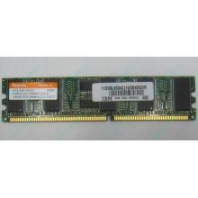 IBM 73P2872 цена в Костроме, память 256 Mb DDR IBM 73P2872 купить (Кострома).