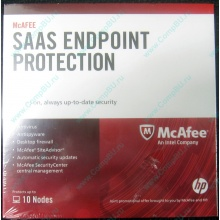 Антивирус McAFEE SaaS Endpoint Pprotection For Serv 10 nodes (HP P/N 745263-001) - Кострома