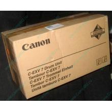 Фотобарабан Canon C-EXV 7 Drum Unit (Кострома)
