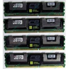 Серверная память 1024Mb (1Gb) DDR2 ECC FB Kingston PC2-5300F (Кострома)