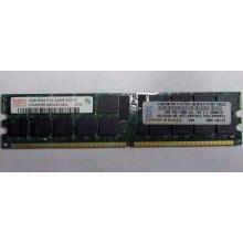 IBM 39M5811 39M5812 2Gb (2048Mb) DDR2 ECC Reg memory (Кострома)