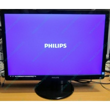 "Монитор Б/У 22"" Philips 220V4LAB (1680x1050) multimedia (Кострома)"
