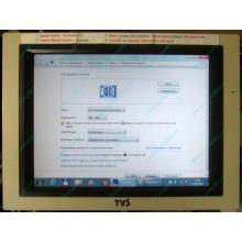 """POS-монитор 8.4"""" TFT TVS LP-09R01 (без подставки) - Кострома"""