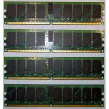 IBM OPT:30R5145 FRU:41Y2857 4Gb (4096Mb) DDR2 ECC Reg memory (Кострома)