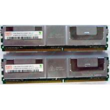 Серверная память 1024Mb (1Gb) DDR2 ECC FB Hynix PC2-5300F (Кострома)