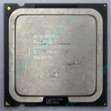 Процессор Intel Celeron D 345J (3.06GHz /256kb /533MHz) SL7TQ s.775 (Кострома)