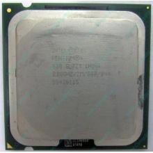 Процессор Intel Pentium-4 630 (3.0GHz /2Mb /800MHz /HT) SL7Z9 s.775 (Кострома)