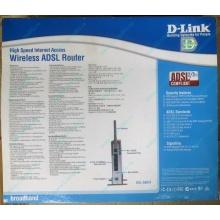 WiFi ADSL2+ роутер D-link DSL-G604T в Костроме, Wi-Fi ADSL2+ маршрутизатор Dlink DSL-G604T (Кострома)