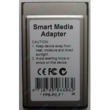 Smart Media PCMCIA адаптер PQI (Кострома)